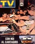 EZIO RADAELLI 1962 COPERTINA SORRISI 25 CANTAGIRO