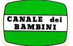 CANALE DEI BAMBINI LOGO VERDE 1