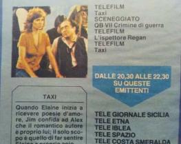 tv port 1980