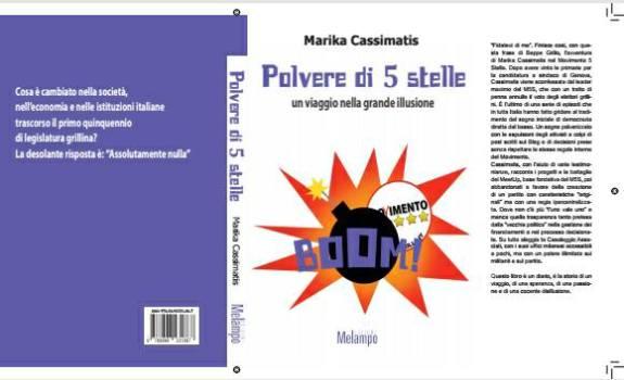 polvere di stelle cassimatis7