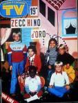 COPERTINA SORRISI 1976 XIX ZECCHINO D'ORO