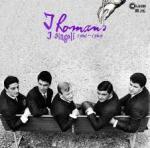 romans 2